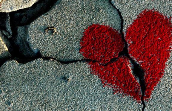 Музея на разбитите сърца в Загреб