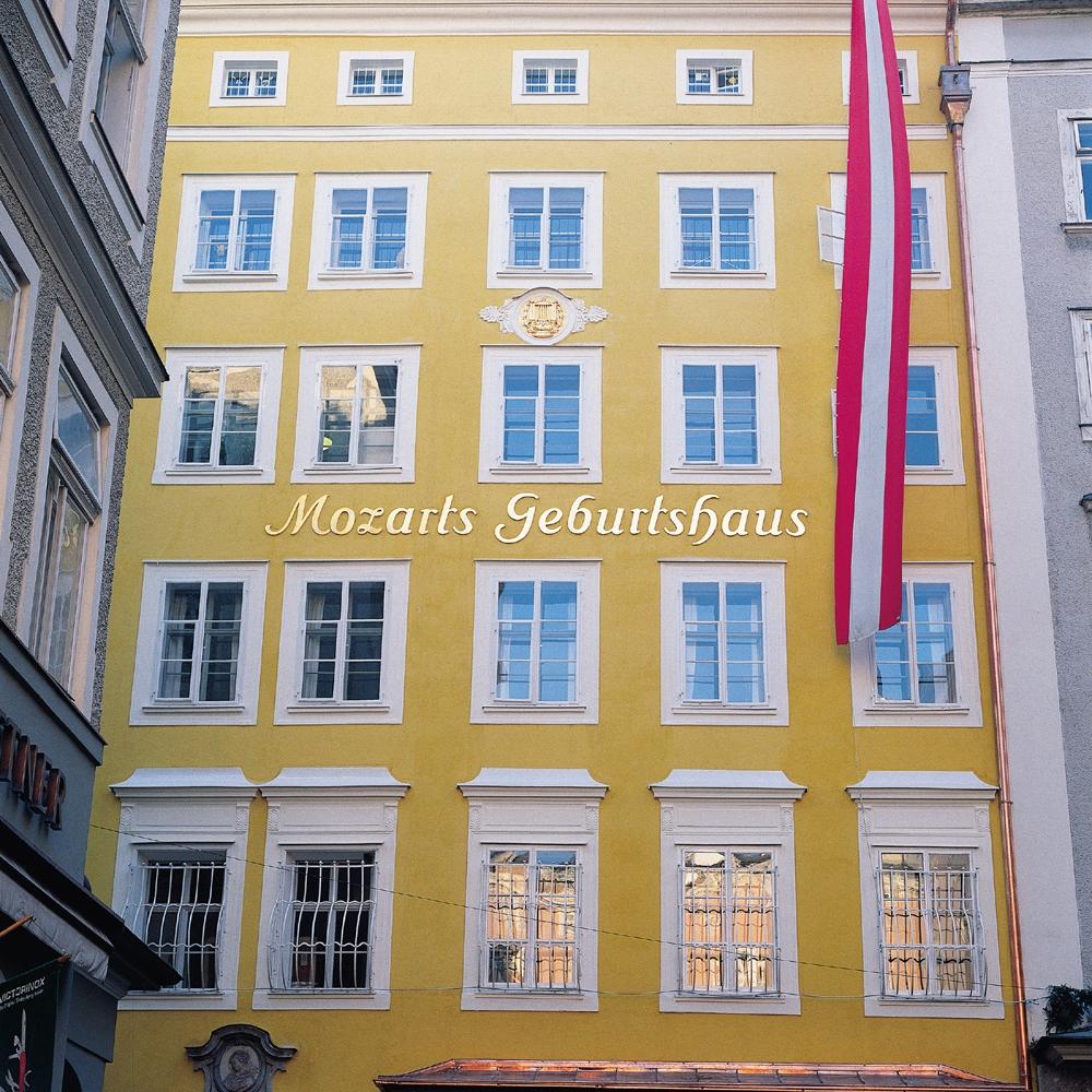 Родната къща на Моцарт
