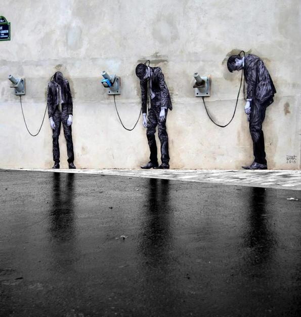 Съвременното изкуство по улиците на Париж