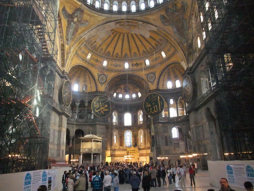 Saint Sofia Interior