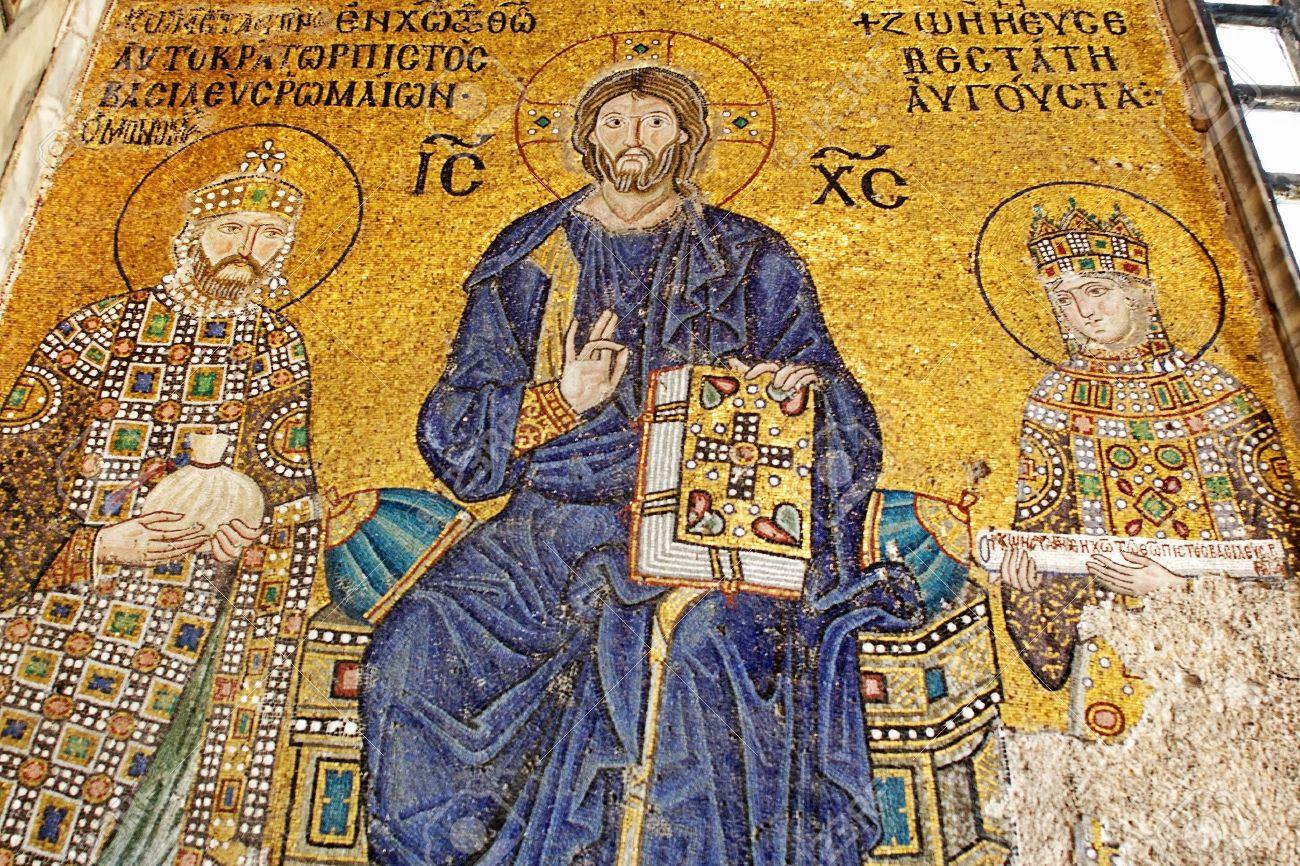 Saint Sofia Jesus mosaic