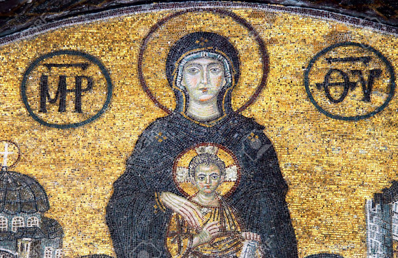 Saint Sofia Virgin Mary mosaic