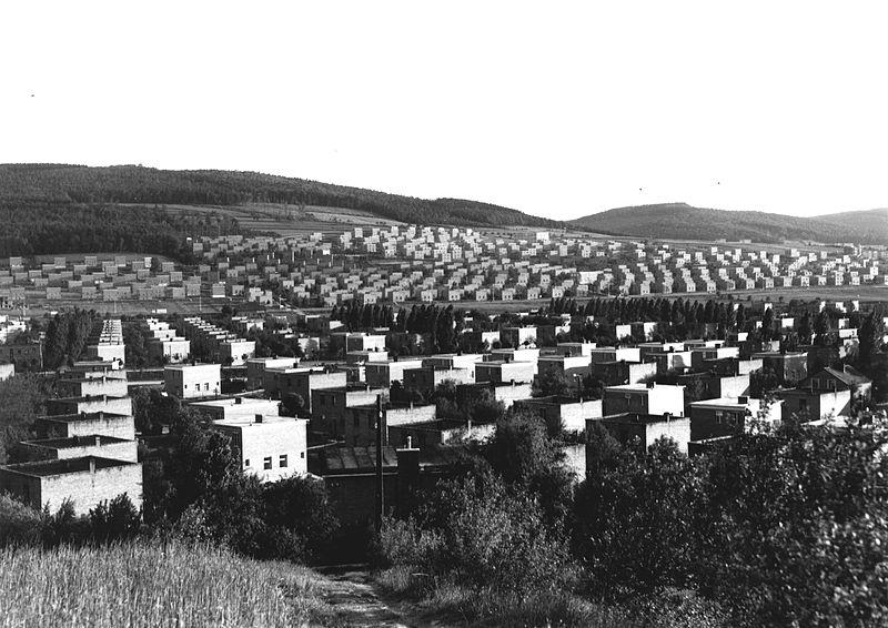"""Къщите на работниците във фабрика """"Бата"""""""