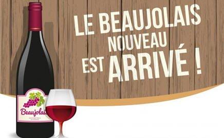 Le Beaujolais nouveau est arrivé – Новото Божоле дойде!