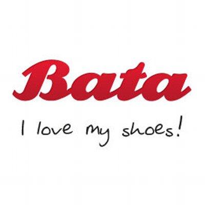 Обувките Bata – гордостта на Чехия