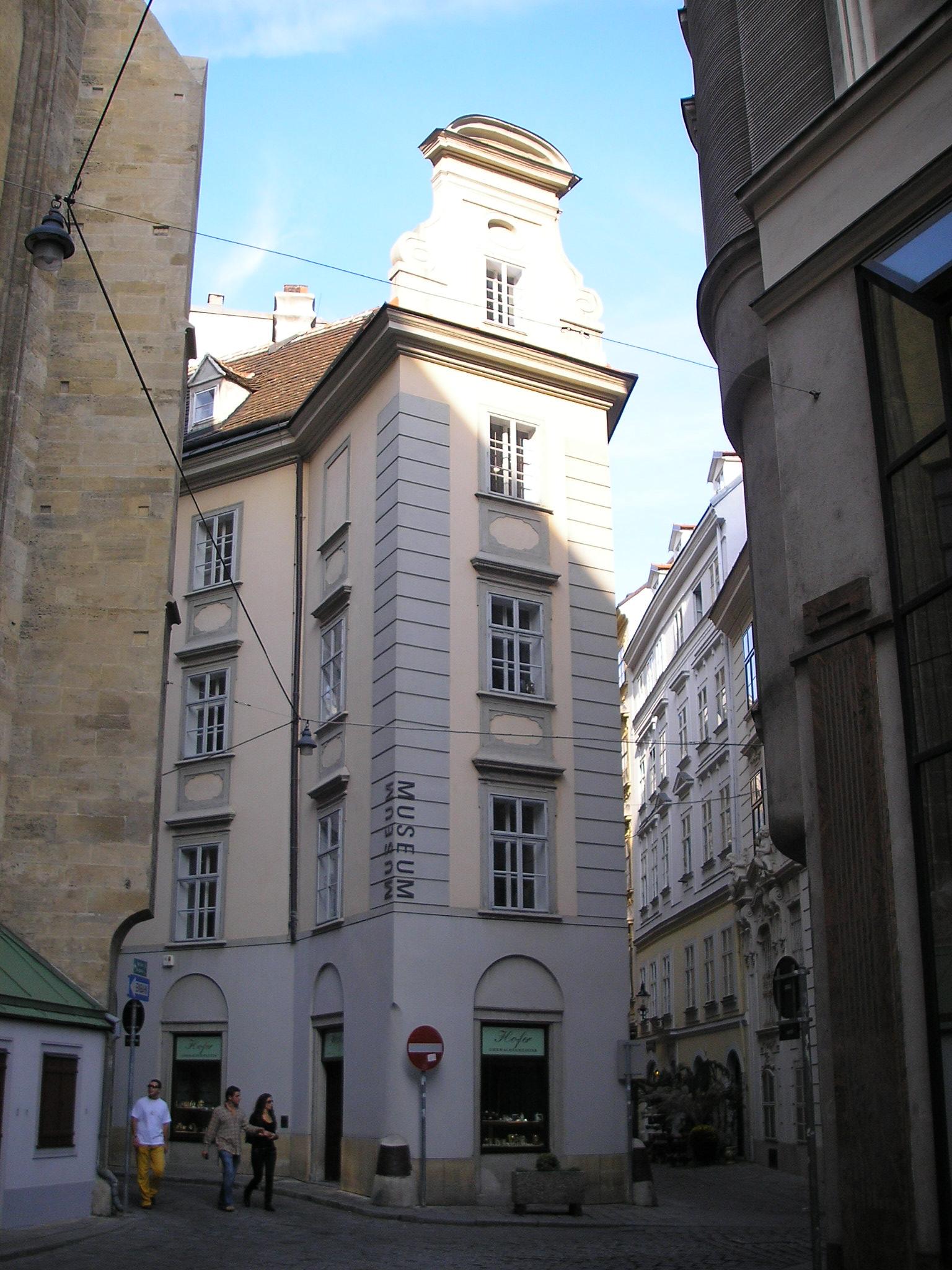 Кварталът на часовникарите във Виена - 2