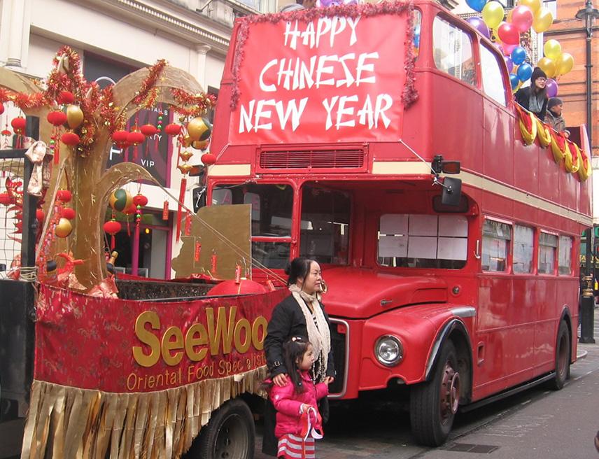 Китайската Нова година в сърцето на Лондон 8