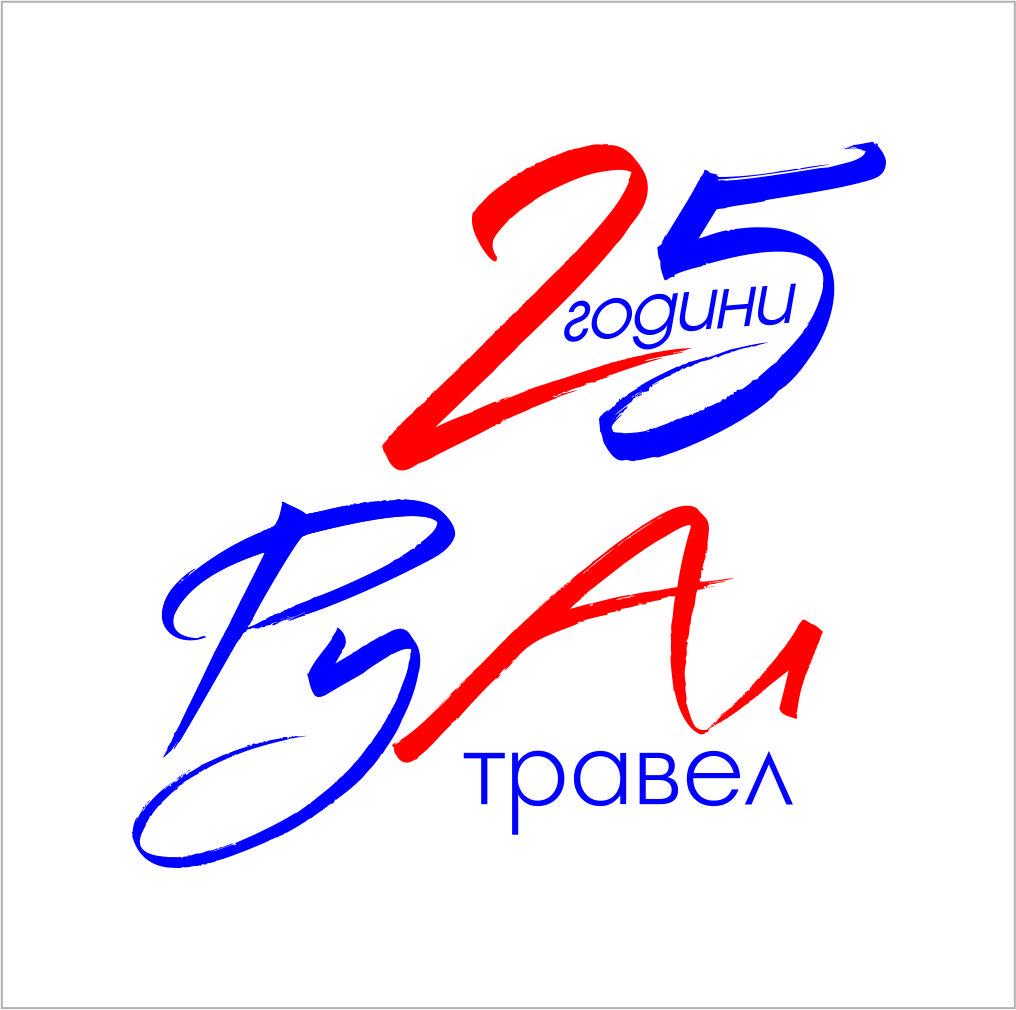 "Томболи на ""Руал Травел"" за 2016"