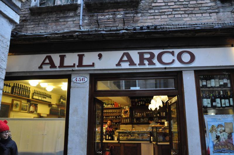 Най-добрите квартални ресторанти във Венеция 2