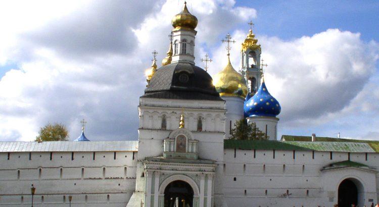 Сергиев Посад – руската Света гора