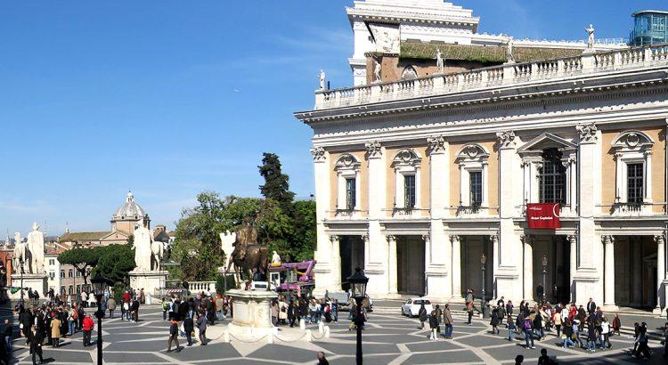 Капитолийските музеи в Рим