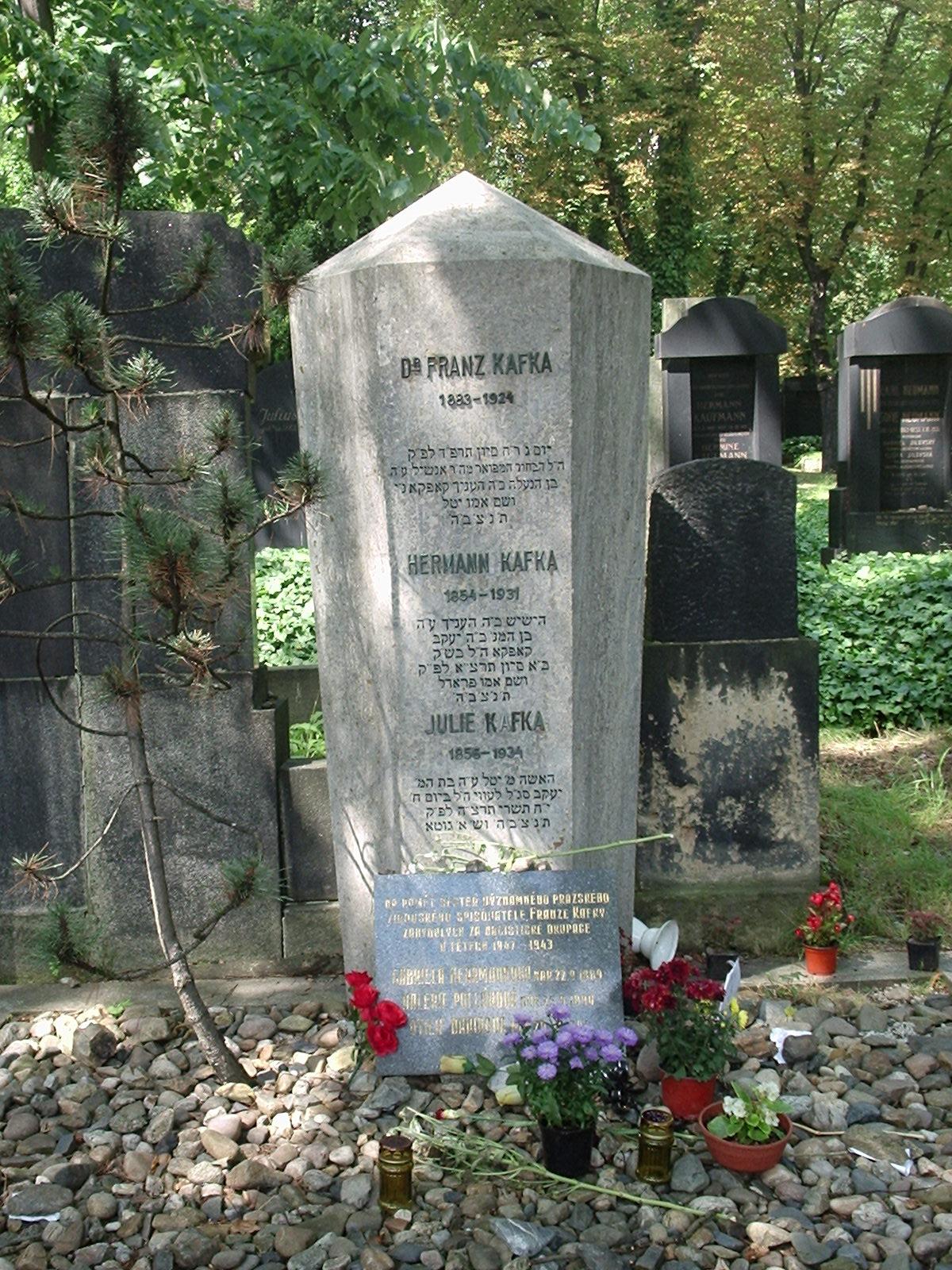 Гробницата на Кафка