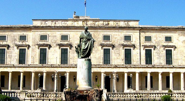 Музеите на Керкира – столицата на о-в Корфу