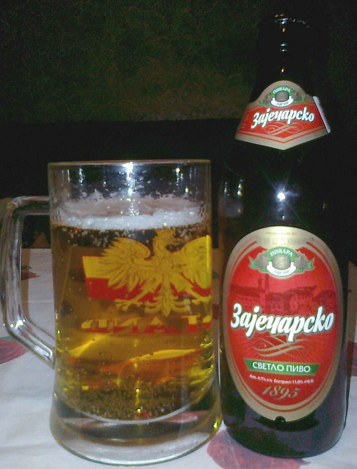 Zaichersko