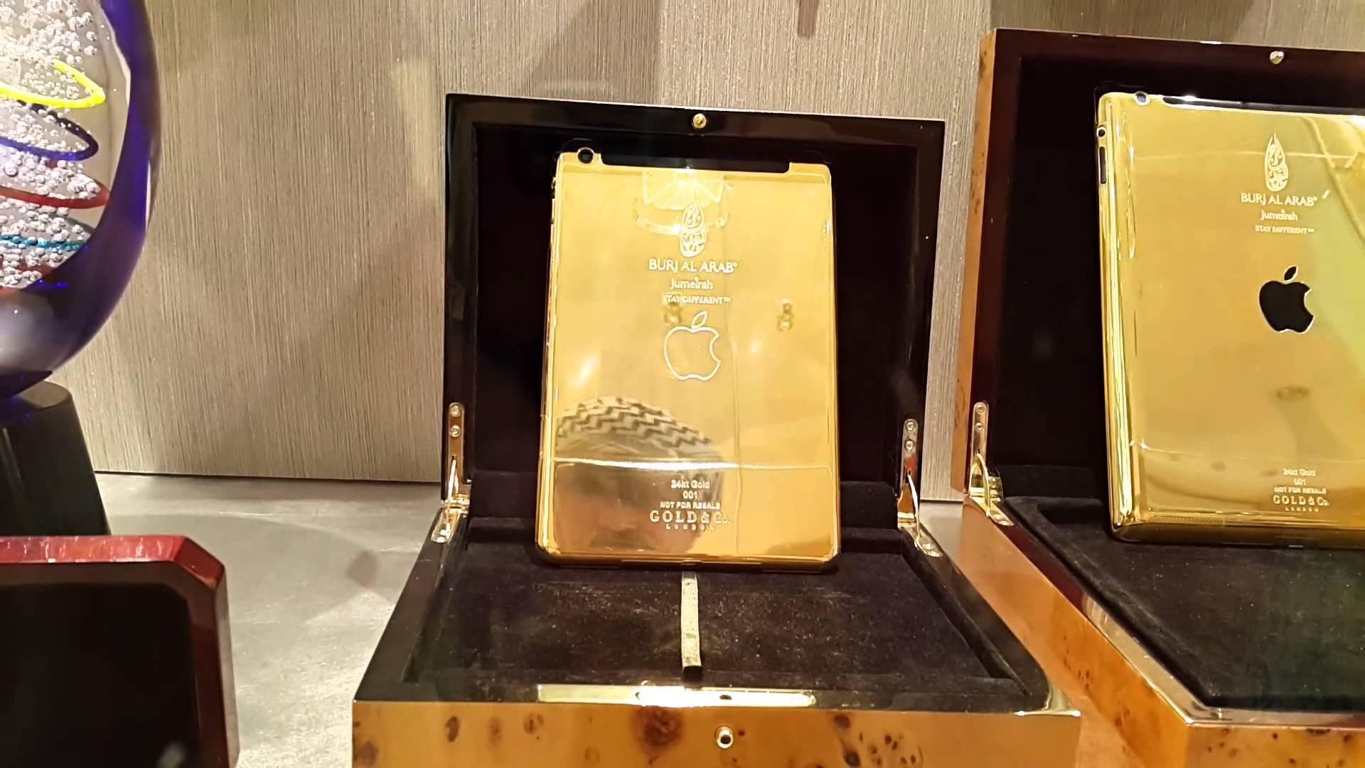 Златният айпад