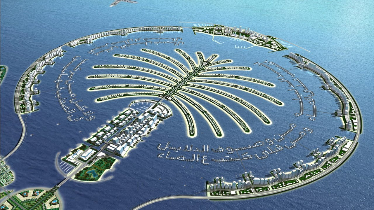 Палмовият остров