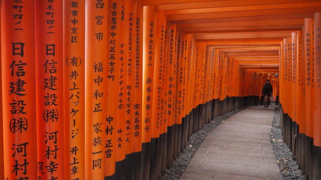 Киото – хилядолетният императорски град - 12