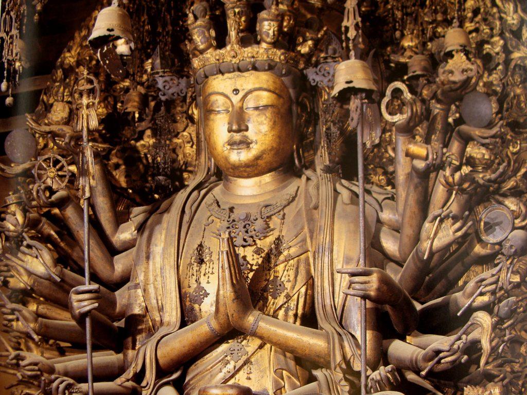 Киото – хилядолетният императорски град - 10