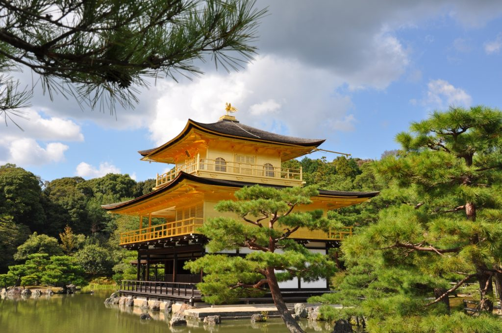 Киото – хилядолетният императорски град - 8
