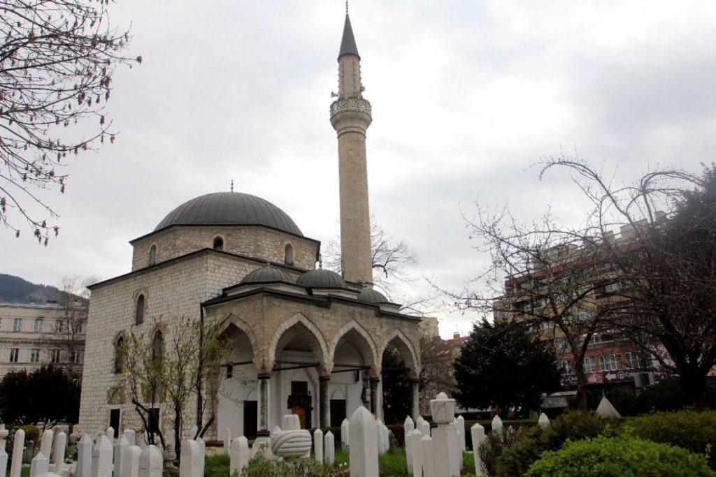 Джамия Али Паша