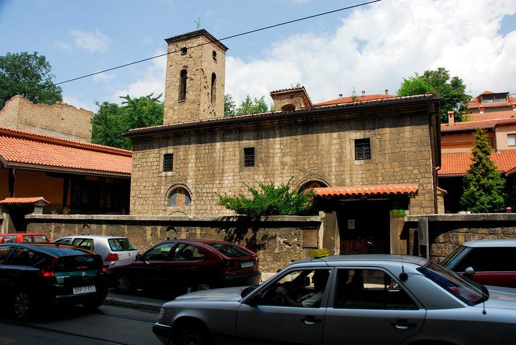 Старата православна църква