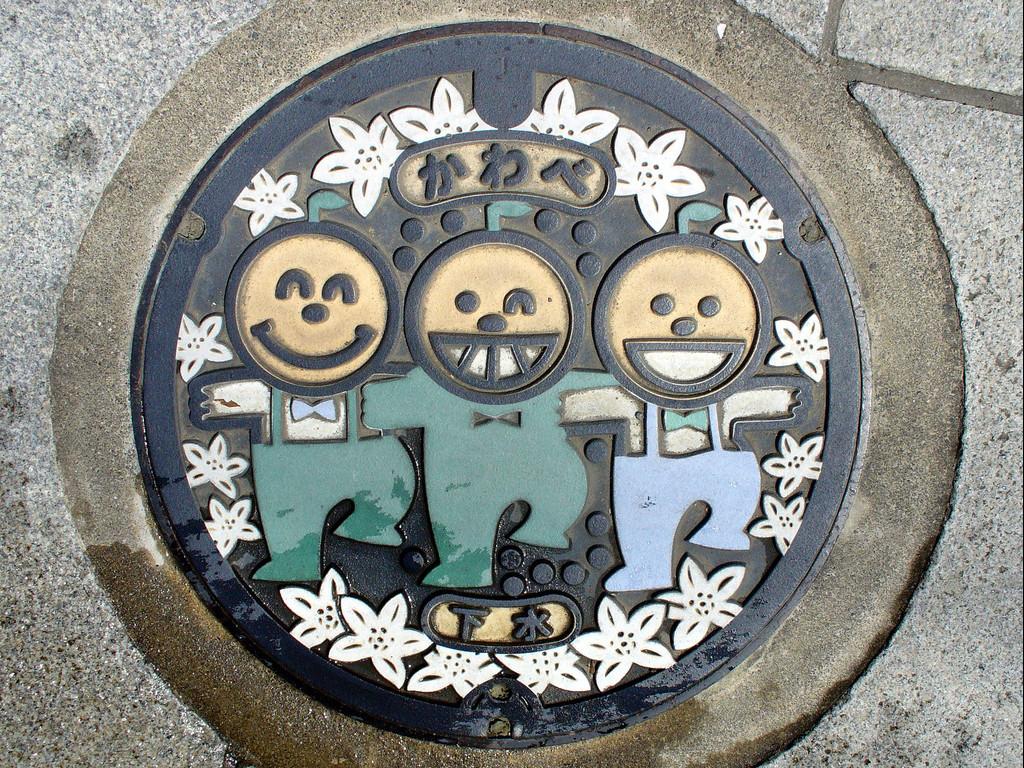 Тези щури капаци на шахти в Япония 3
