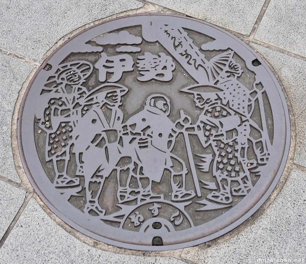 Тези щури капаци на шахти в Япония 4