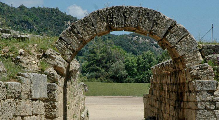 Древната Олимпия