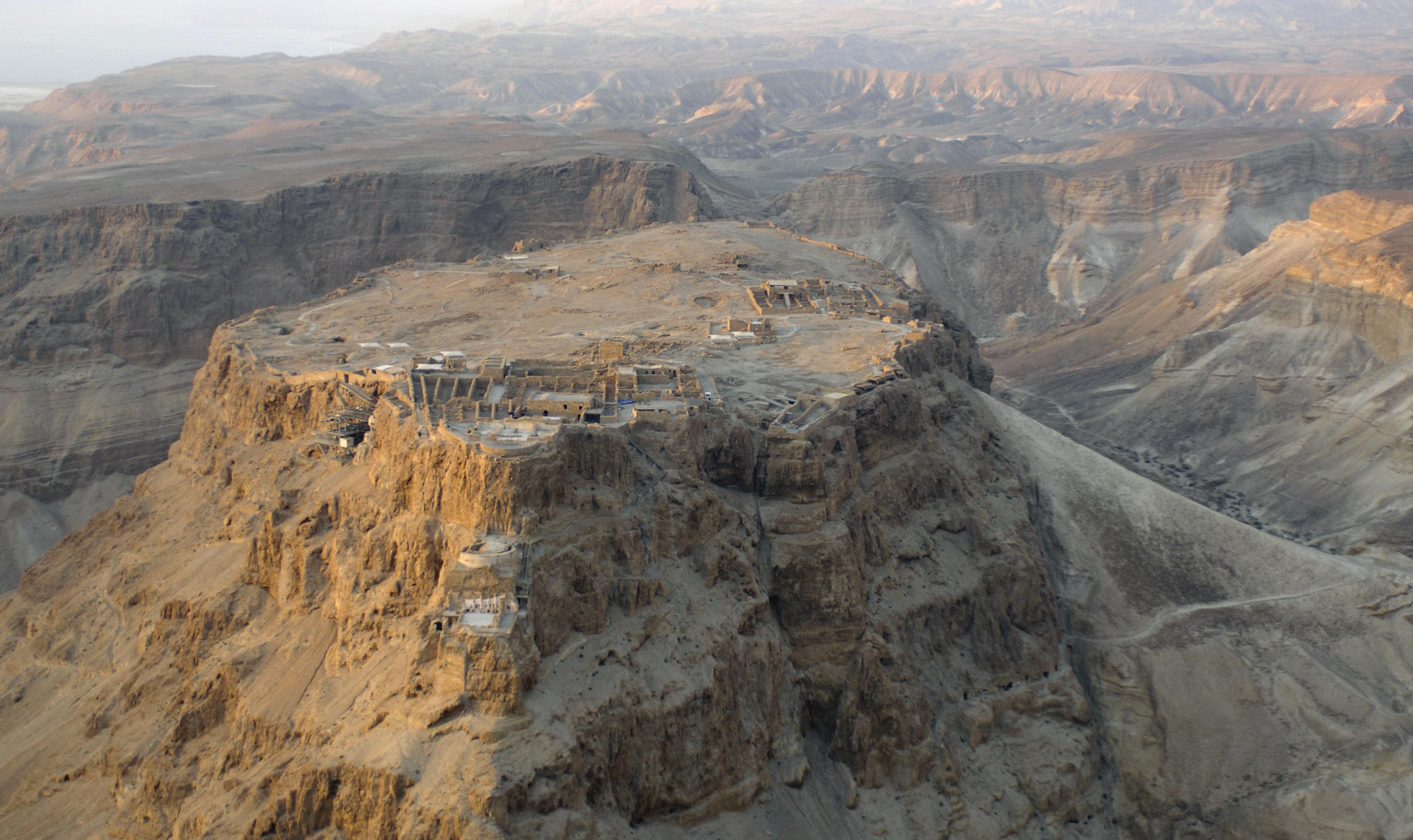 Непрестъпната крепост Масада