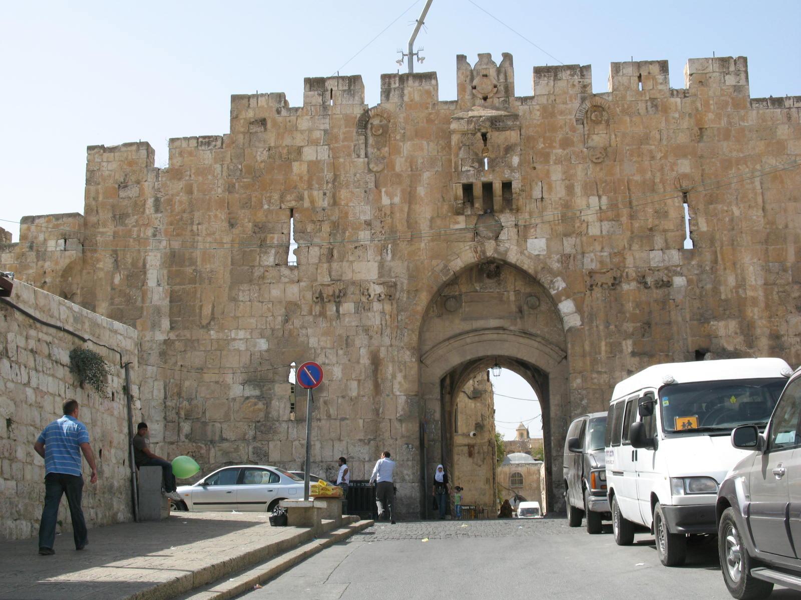 Лъвска порта