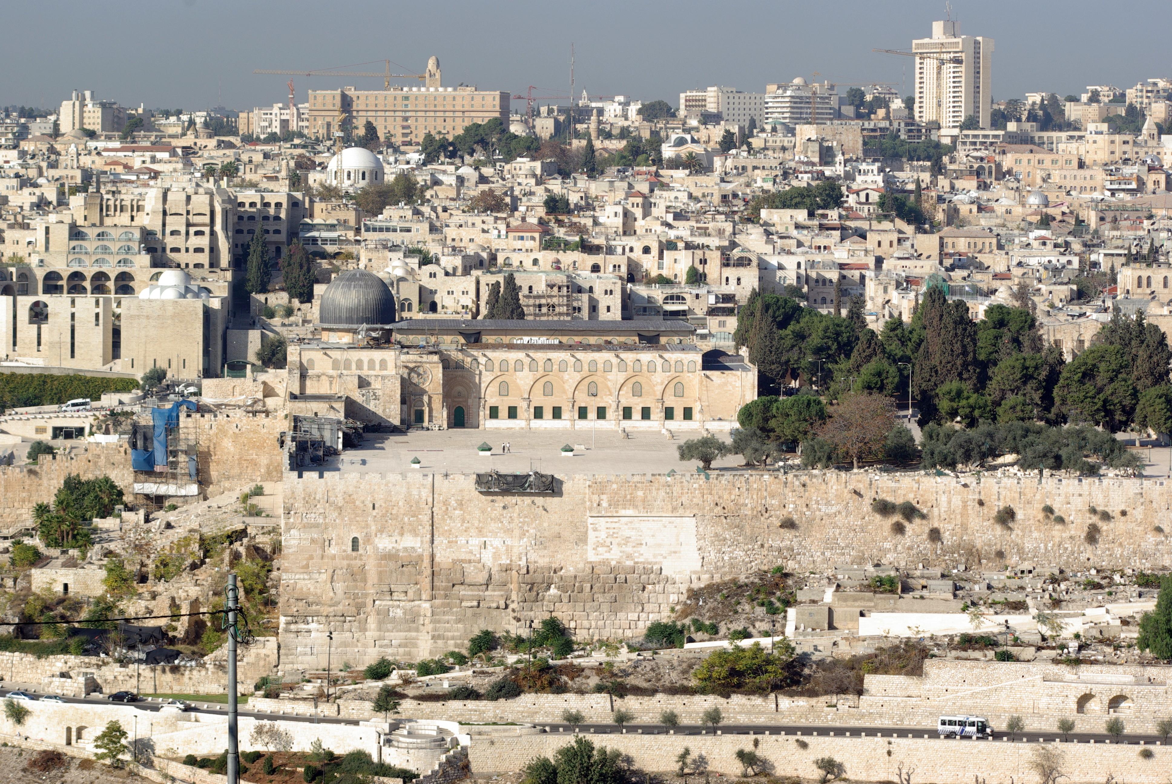 Светият Йерусалим