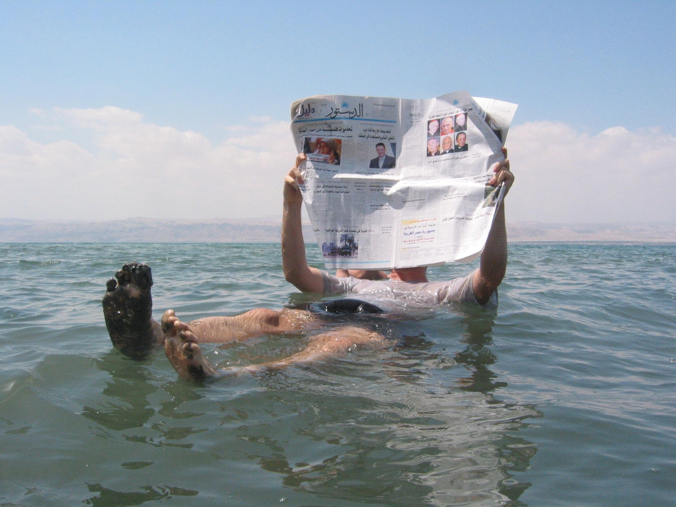 Мъртво море – Дъното на света 9