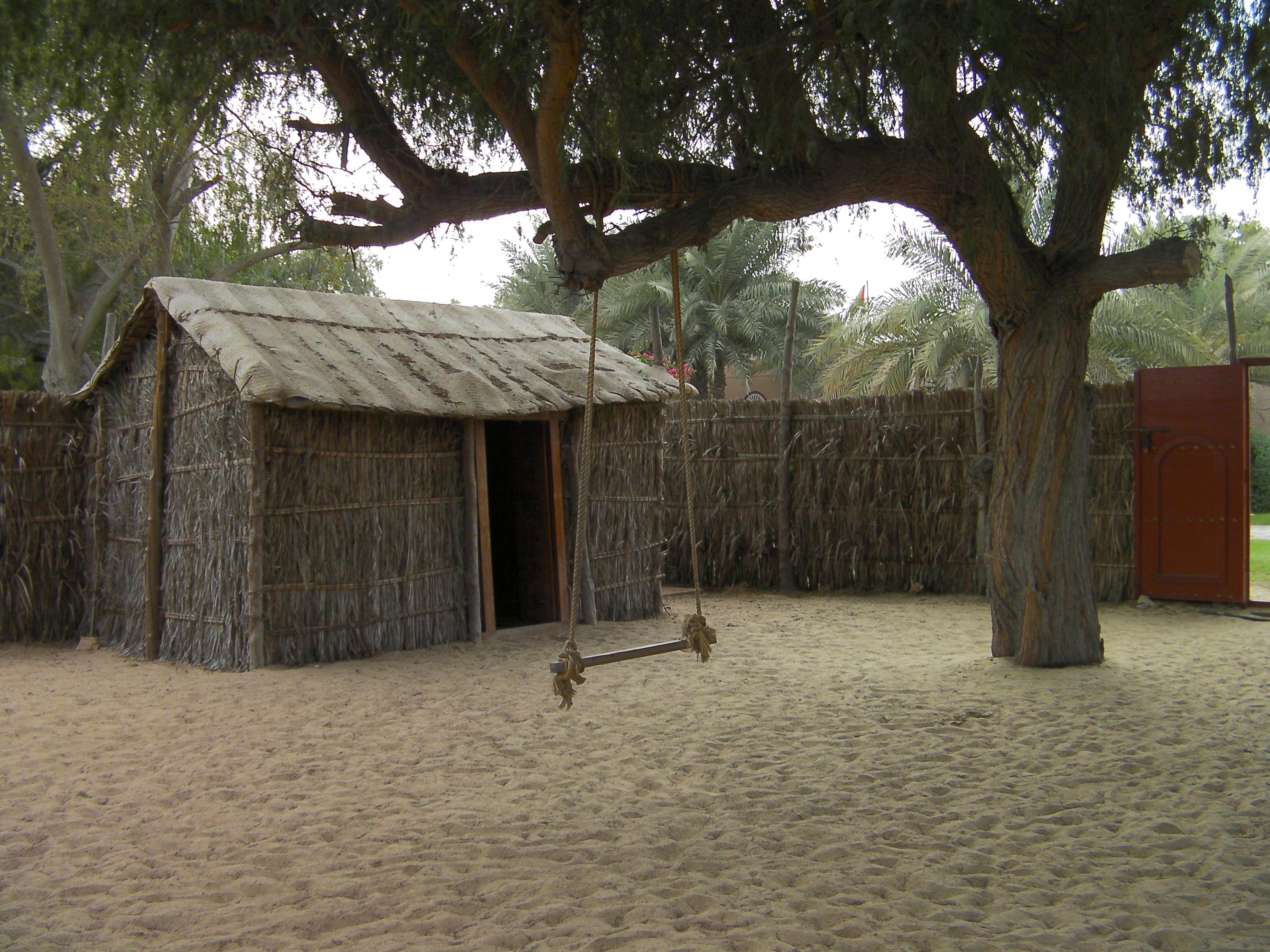 Бедуинска шатра