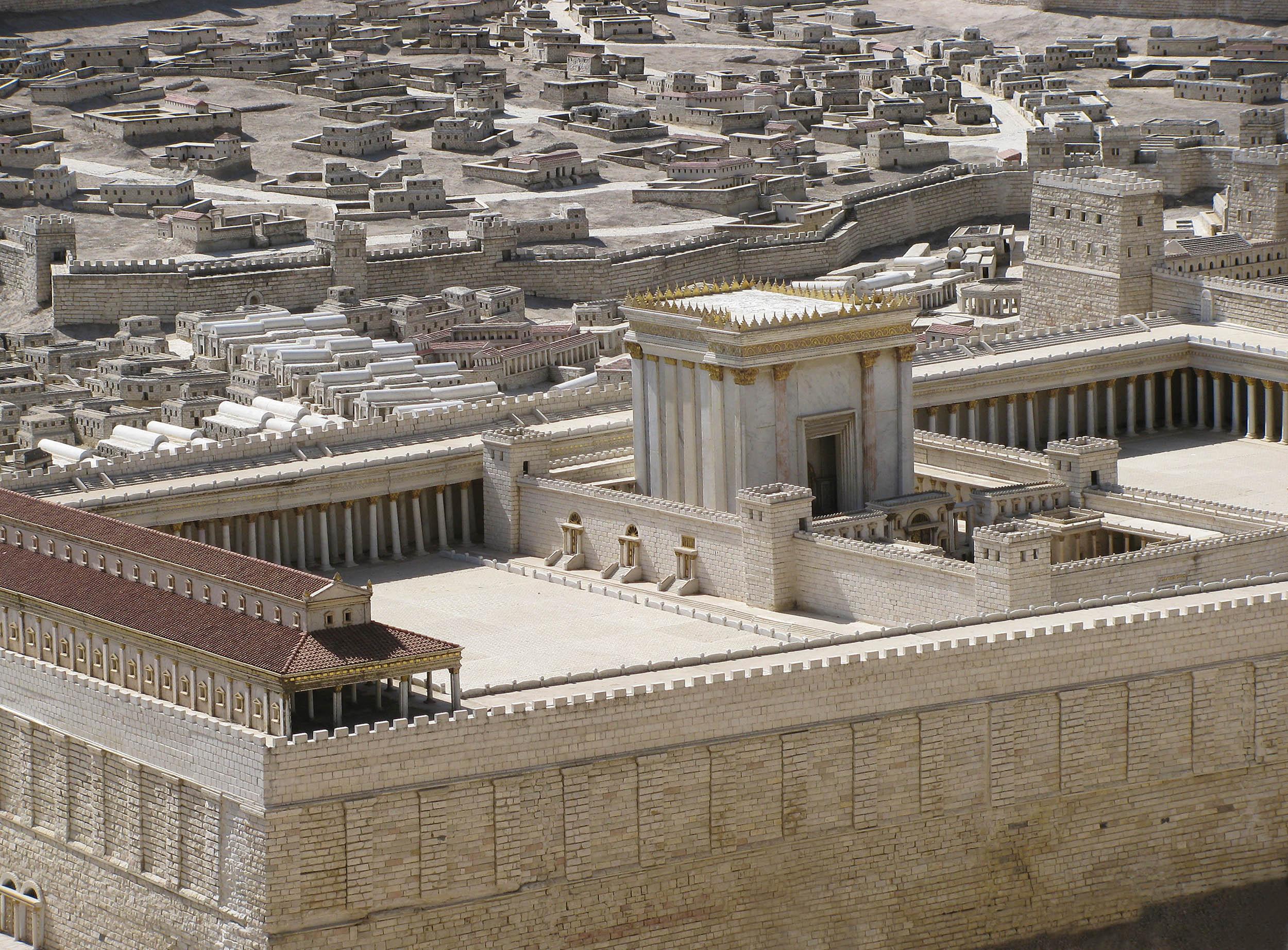 Храмът в Йерусалим