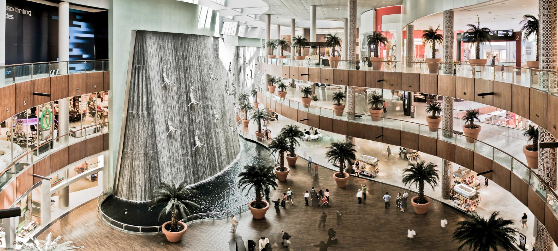 Дубай Мол