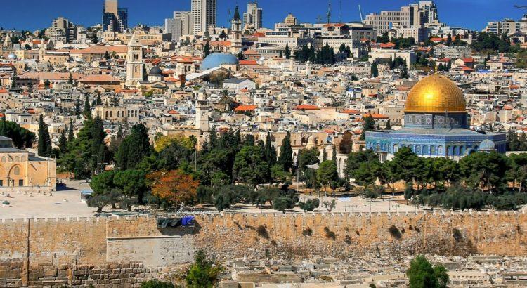 Пет причини да посетите Израел