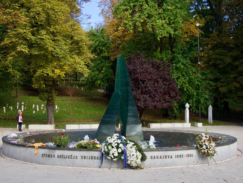 Мемориалният фонтан