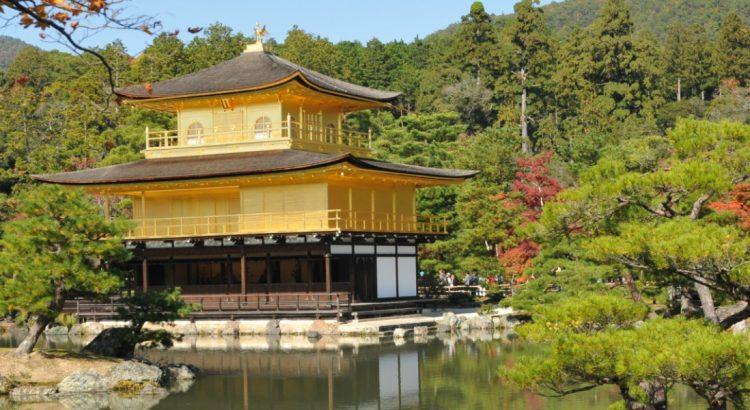 Фотопътепис Япония – един различен свят