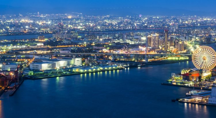 Япония – една различна Нова година