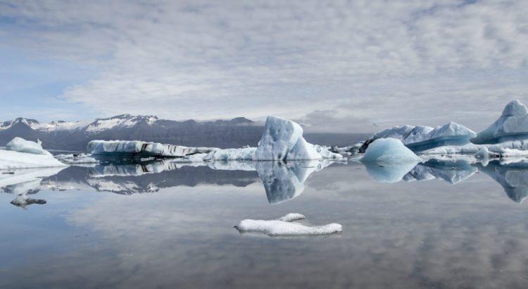 Видео пътепис от Исландия