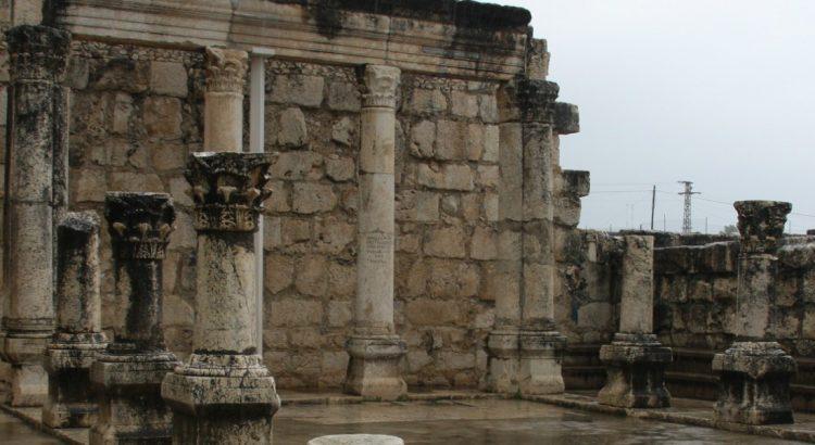 Проклятието над Капернаум