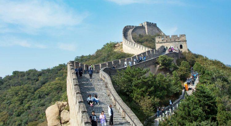 Фотопътепис за Китай
