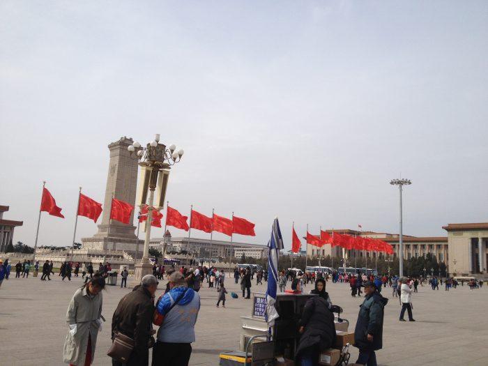 Фотопътепис за Китай - 8