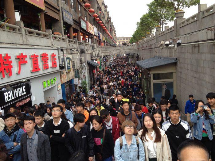 Фотопътепис за Китай - 15