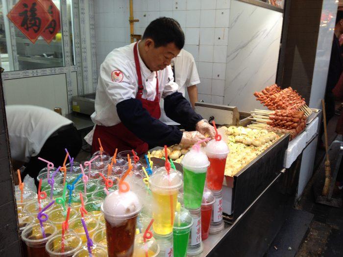 Фотопътепис за Китай - 5