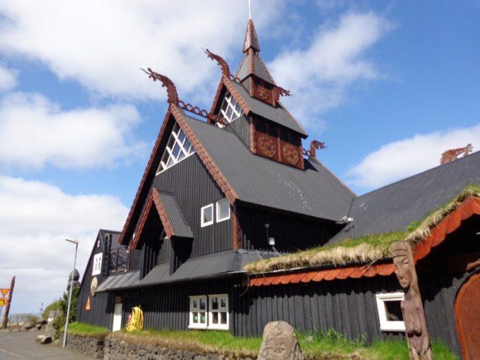 Фотопътепис за Исландия - 27