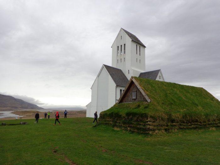Фотопътепис за Исландия - 5