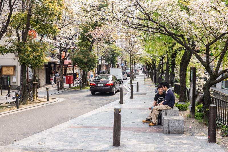 Киото – хилядолетният императорски град - 2