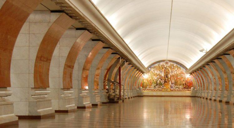 Най-зашеметяващите метростанции в Москва