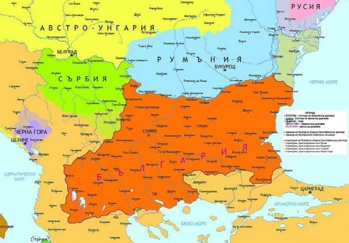 6-ти септември – една забележителна дата в историята на България 1